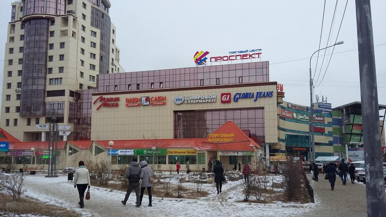 В феврале якутяне разогнали инфляцию, восстановив покупательский спрос