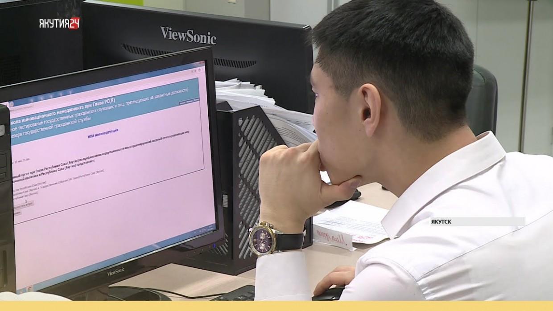 В обычный формат работы на Дальнем Востоке вернулись 30% сотрудников