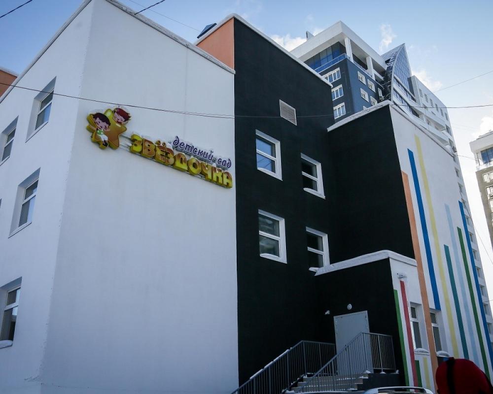 В 203 микрорайоне Якутска начал работу детский сад «Звездочка»