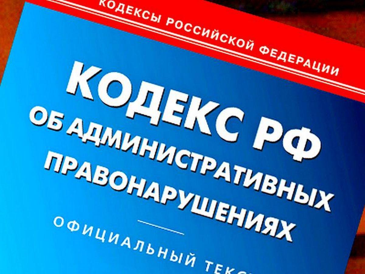 Якутский горсуд оштрафовал «Ссудо-сберегательный союз» за ошибочные SMS