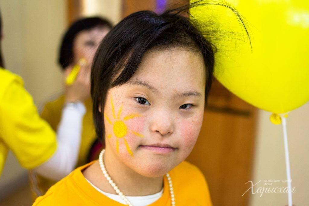 Известные люди Якутска присоединились к акции «Солнечный день»