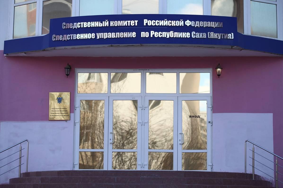 Александр Бастрыкин дал негативную оценку деятельности Следкома РФ по Якутии