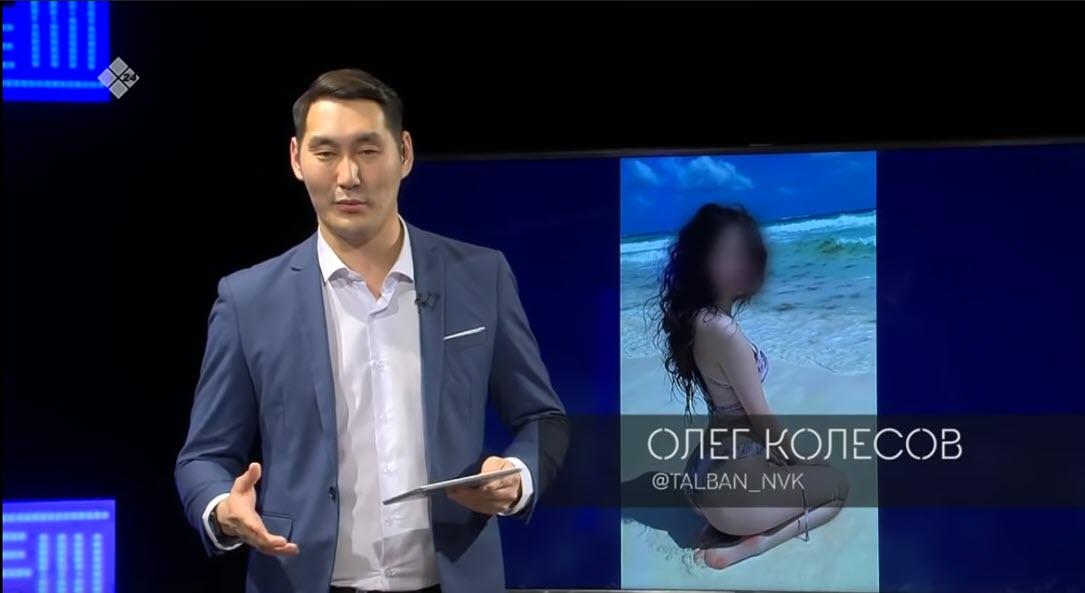 В якутском Twitter высмеяли передачу НВК «Саха» о девушках-саха, фотографирующихся в купальниках