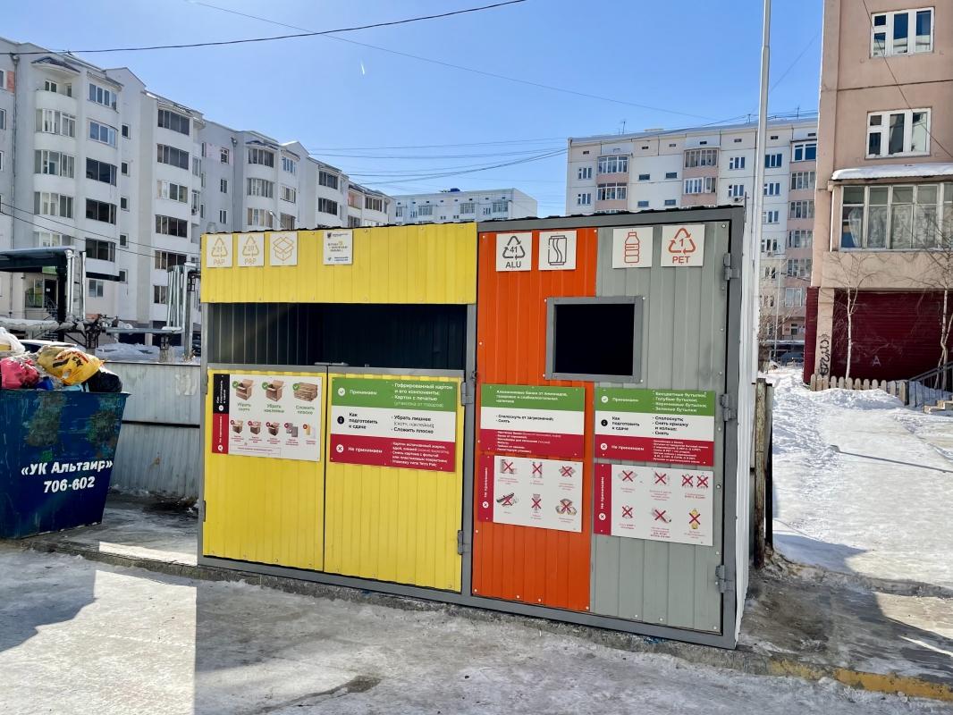 В центре Якутска установлена еще одна станция раздельного сбора мусора