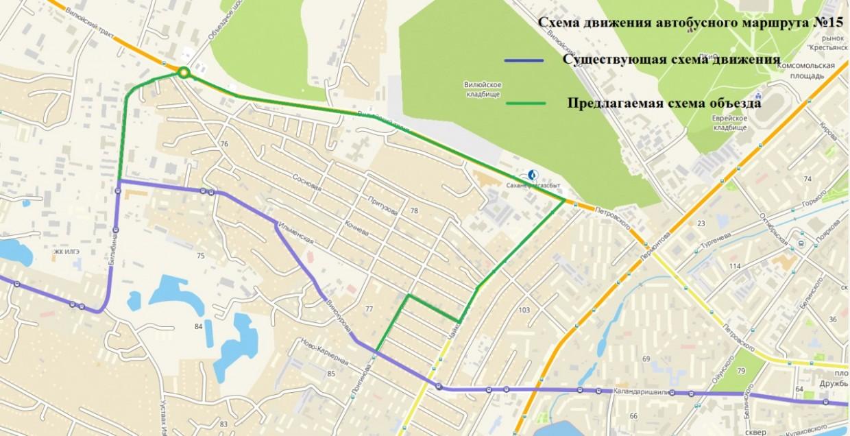 Временное изменение автобусных маршрутов