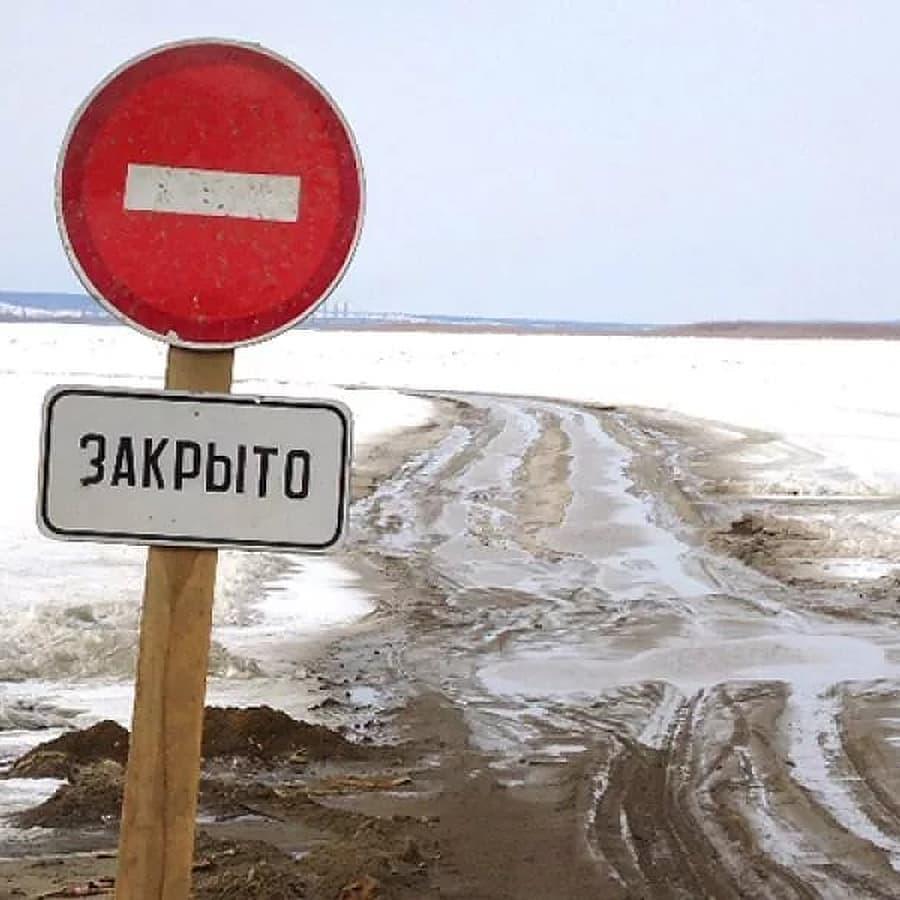 Закрылась ледовая переправа Якутск – Нижний Бестях
