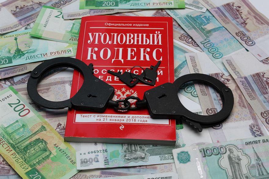 В Якутске 140 родителей привлечены к уголовной ответственности за неуплату алиментов