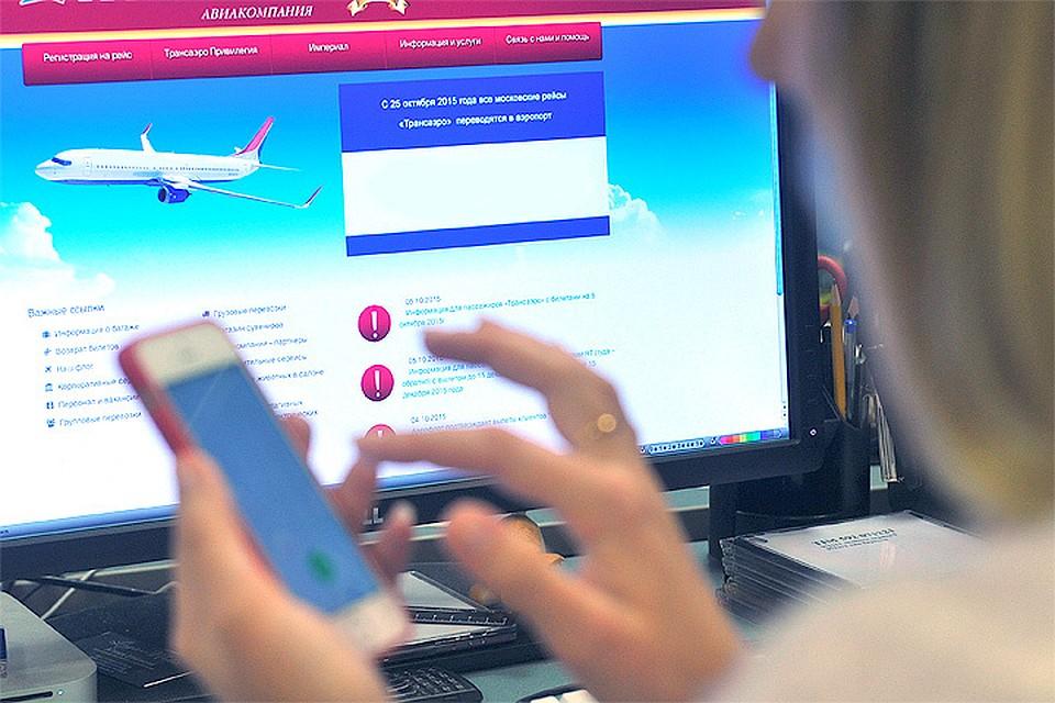 Мошенники обманывают якутян при покупке авиабилетов