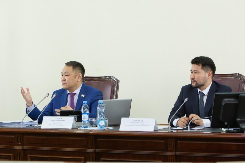 Сессия Якутской Гордумы.  Изменен устав и бюджет
