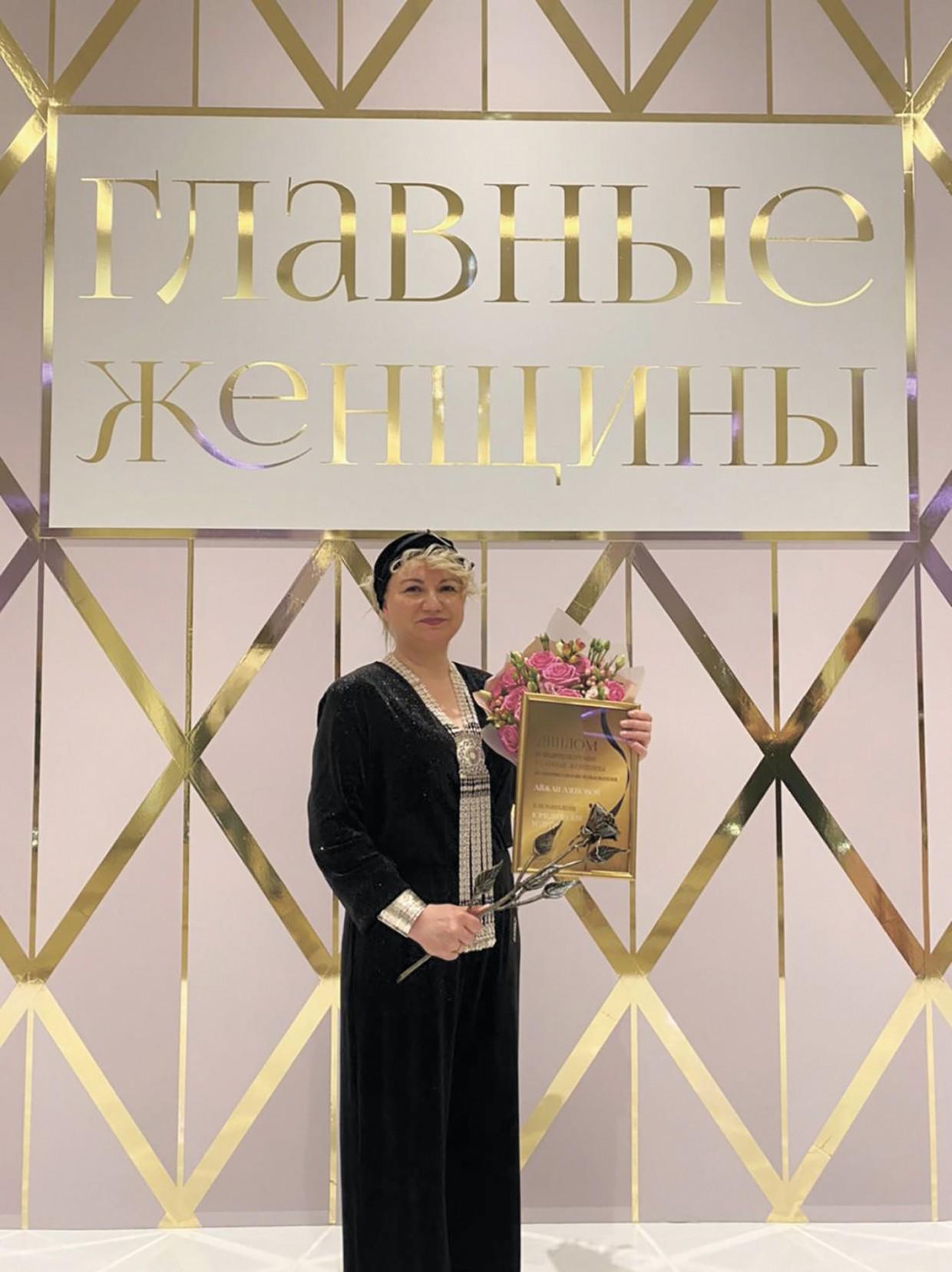 Якутянка — лауреат премии «Главные женщины России»