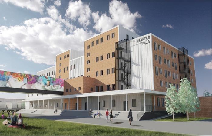 В Якутске появится кластер «Квартал труда»