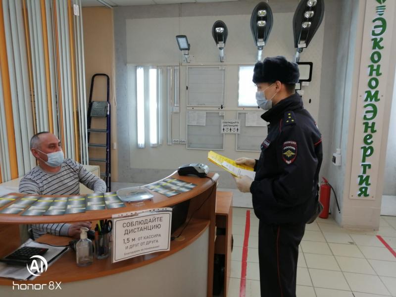 В Якутске полицейские предостерегают горожан от дистанционных мошенников