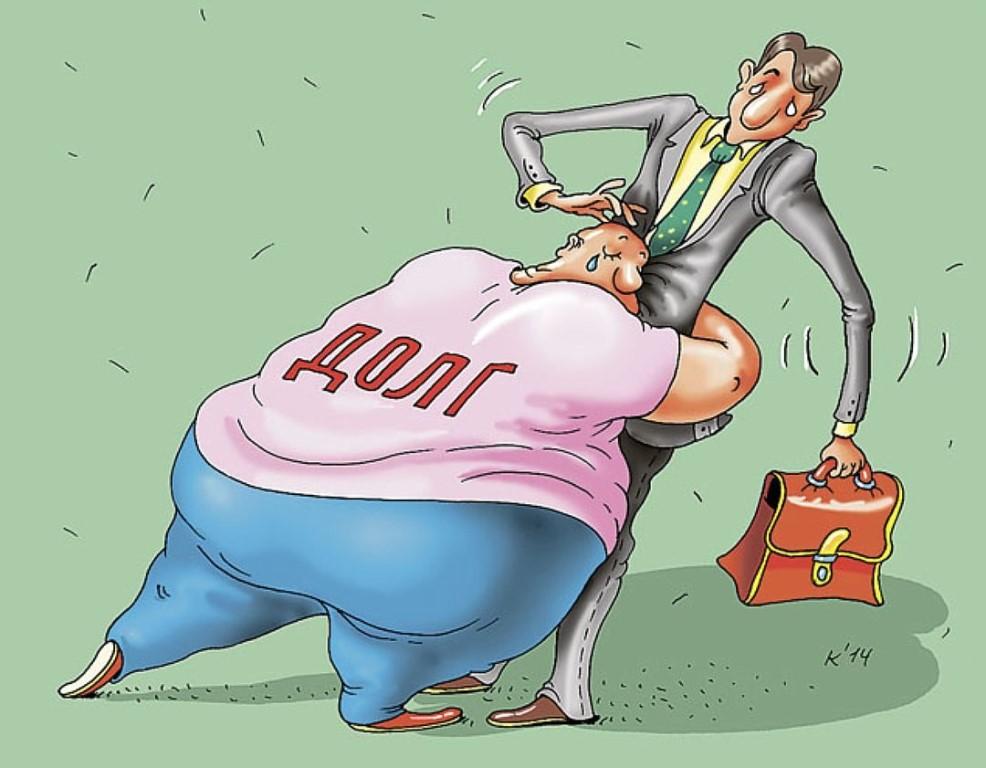 Учителя и медики реже дают деньги в долг