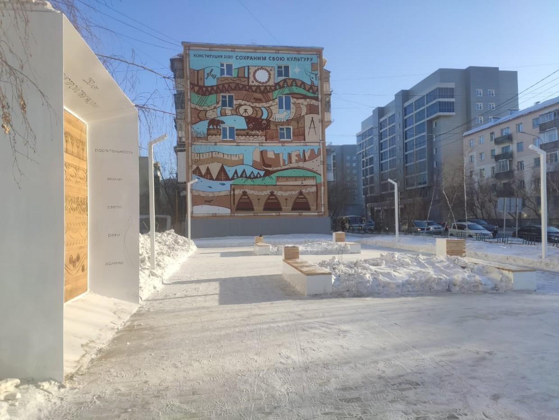 В Якутске открылся сквер Землеустройства