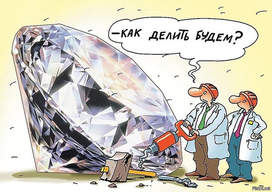 В Якутске осужден похититель алмазов
