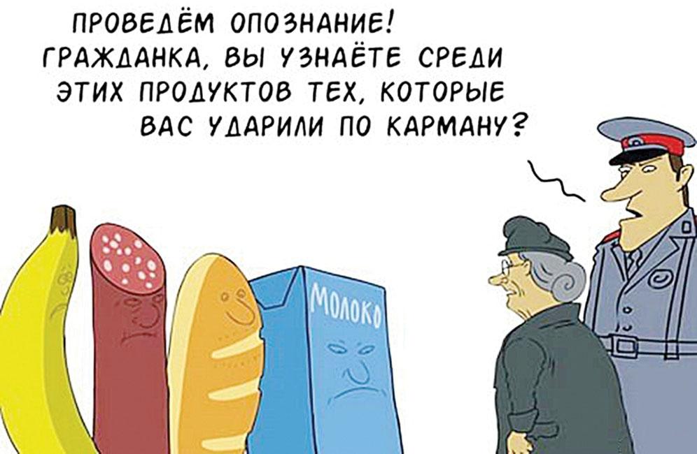 Магазины Якутска завышали цены на социальные товары