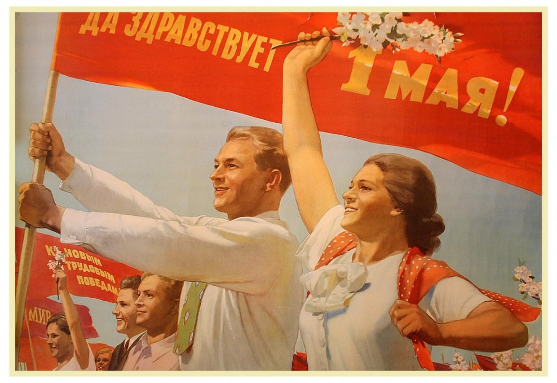 Как отдыхаем в День республики и на майские праздники