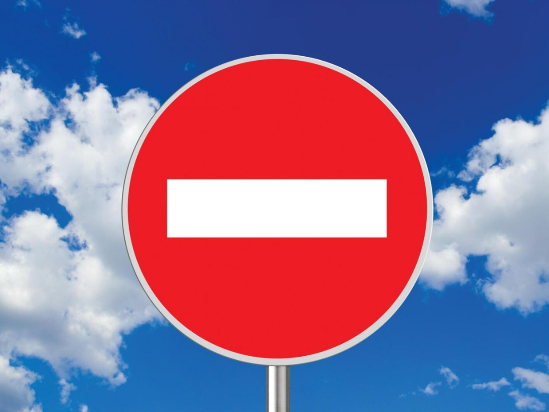 О временном ограничении движения транспорта по улице Клары Цеткин
