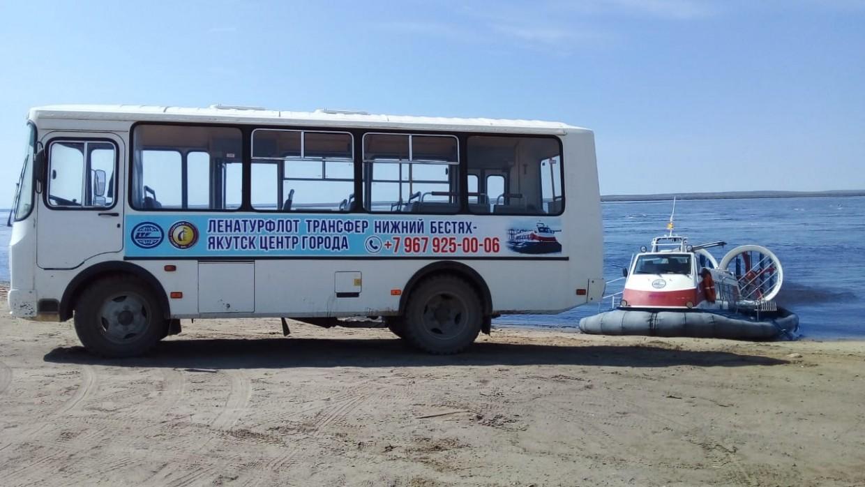 В Нижнем Бестяхе начали курсировать автобусы — трансферы