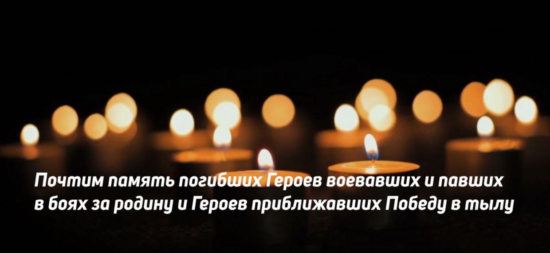 Сегодня 7 мая состоится традиционная акция «Свеча памяти»
