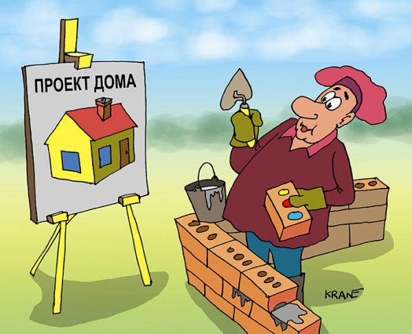 Мошенничество застройщика — проблемы жильцов