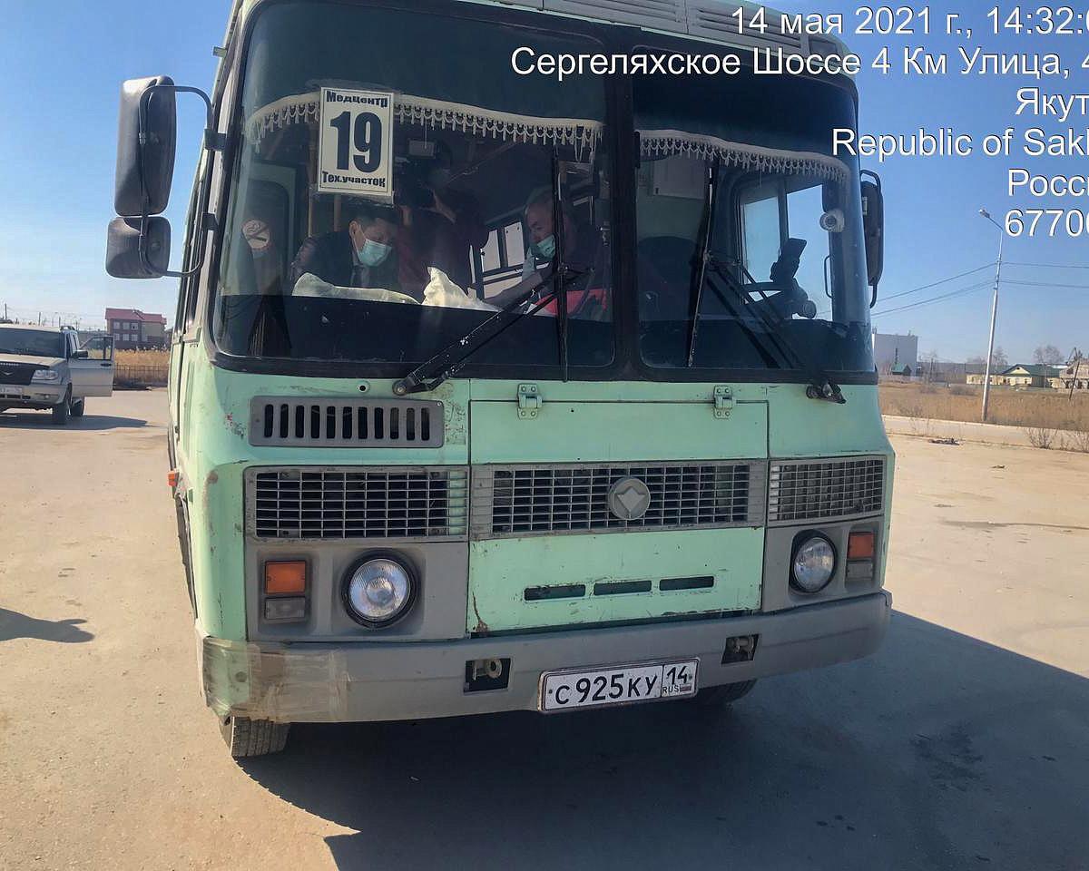 Мэрия проверяет санитарное состояние автобусов