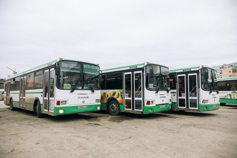 В Гордуме рассмотрели вопрос транспортного обслуживания пригородов
