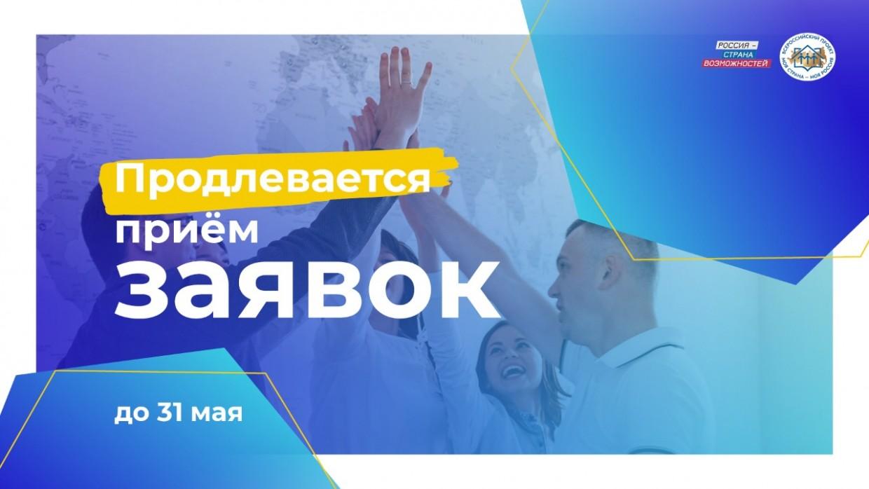 Свыше 500 якутян приняли участие в конкурс: «Моя страна — моя Россия»