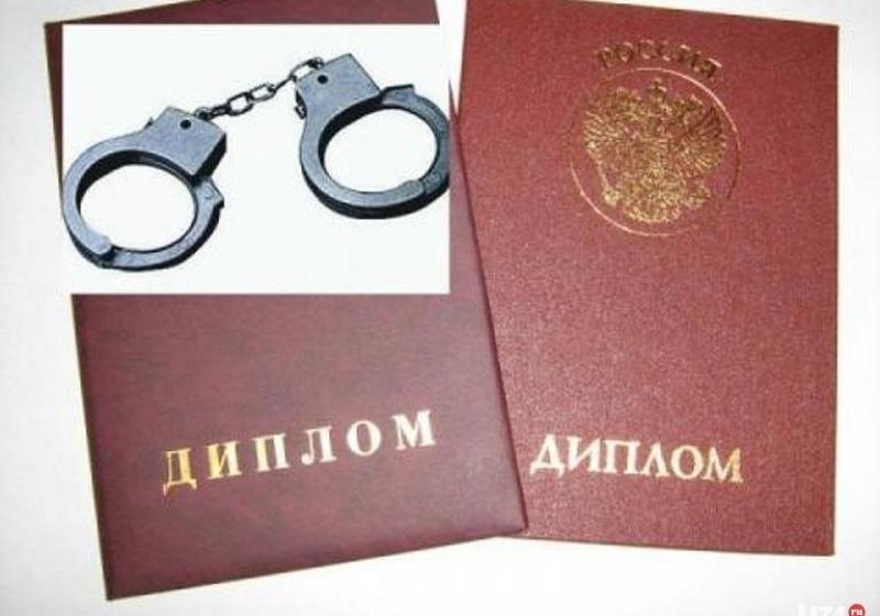 Суд заблокировал сайты, торгующие поддельными документами