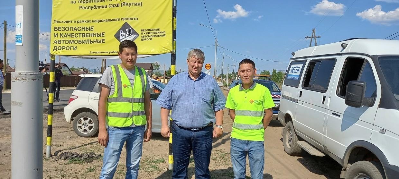 Эксперты Росдорнии высоко оценили первый этап по ремонту дорог в Якутске