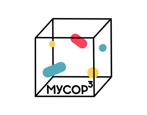 В столице стартовал экологический проект «Мусор в кубе»
