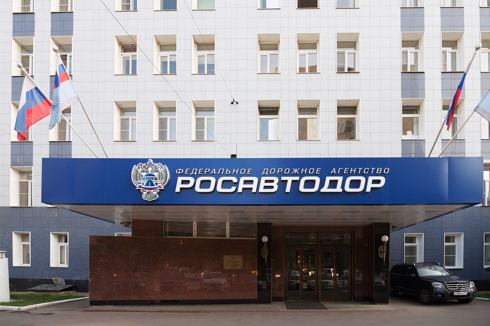 Якутск защитил программу дорожного строительства