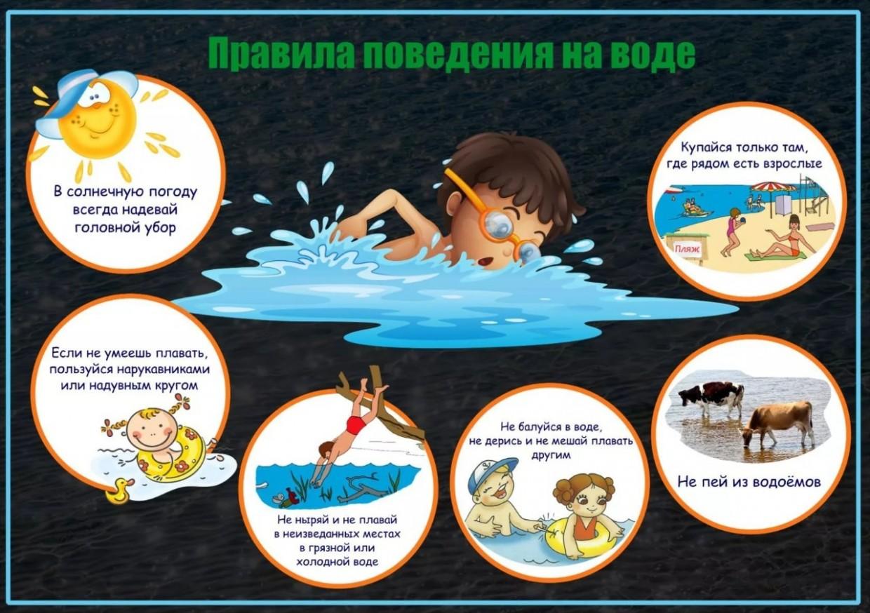 Стартовал месячник безопасности на водных объектах