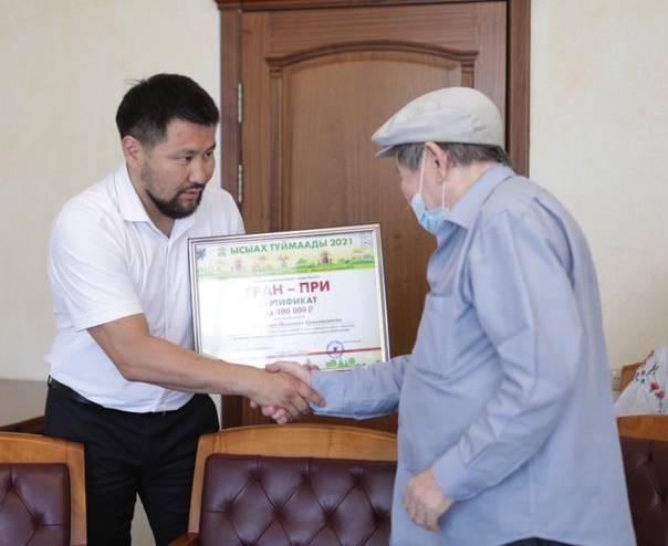 Евгений Григорьев поздравил победителя конкурса «Осуохай»