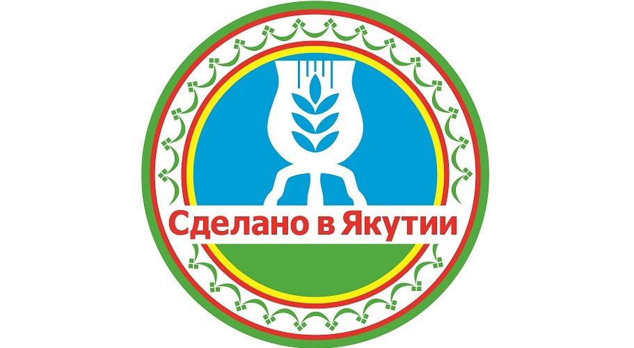 Якутские компании будут поставлять свою продукцию в Татарстан