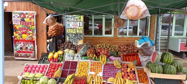 Почем овощи и фрукты  в Якутске?