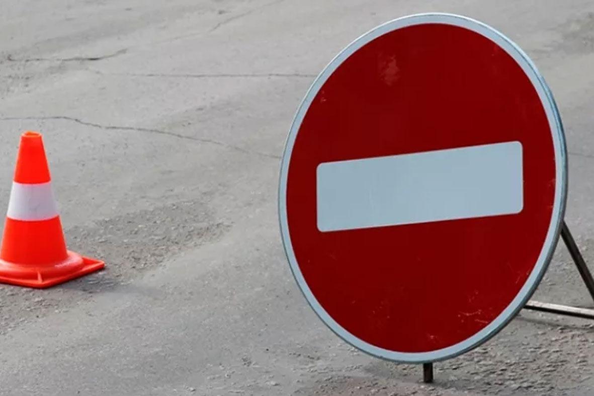 О временном ограничении движения транспорта