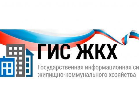С 1 июля ЖКХ обязаны отвечать на запрос о задолженности