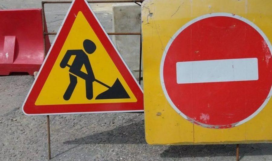 Ограничено движение транспортных средств на территории ЖК «Прометей»