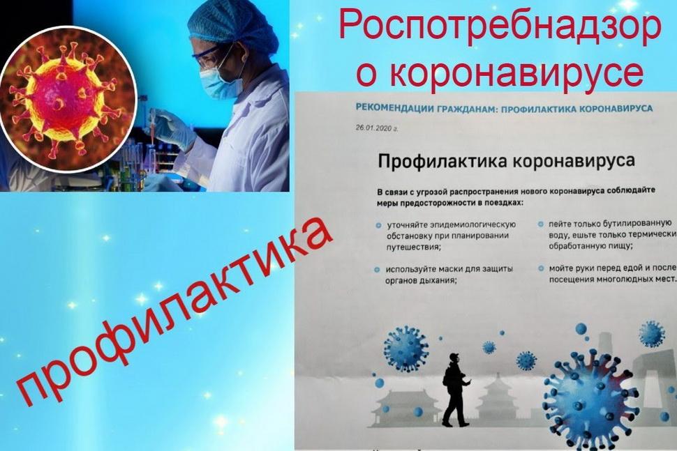 В Якутске выявлено 53 новых случая коронавирусной инфекции
