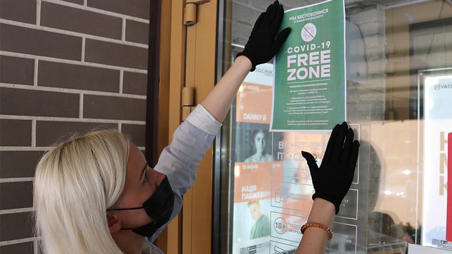 Айсен Николаев: в Якутии отменяются COVID-free зоны