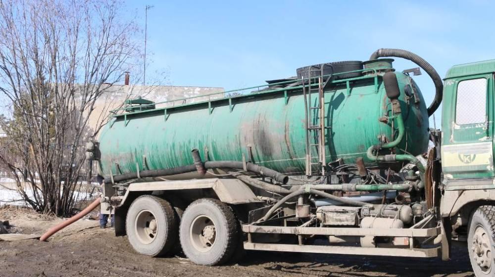 В Якутске определяют места для установки компактных сливных станций