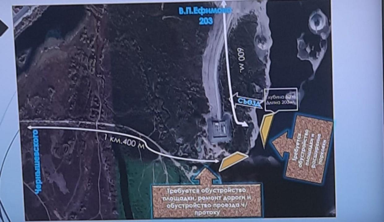 Планируется перенос причала для судов с дамбы 202-го микрорайона