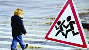 В этом году в России произошло более 5 000 ДТП  с  участием  детей