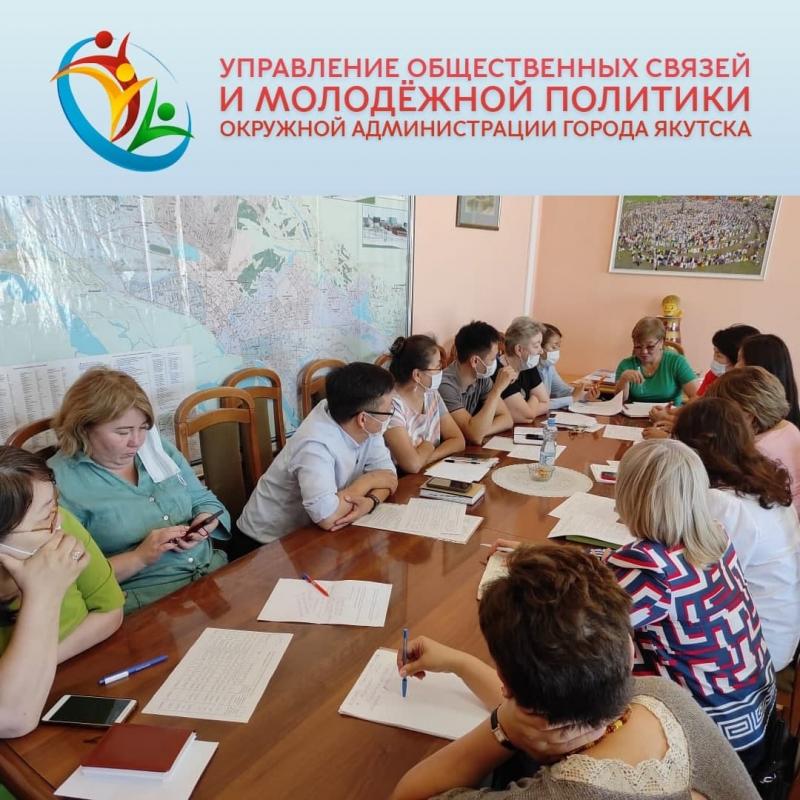 Реализацию подпрограммы «Здоровый город» обсудили в Якутске