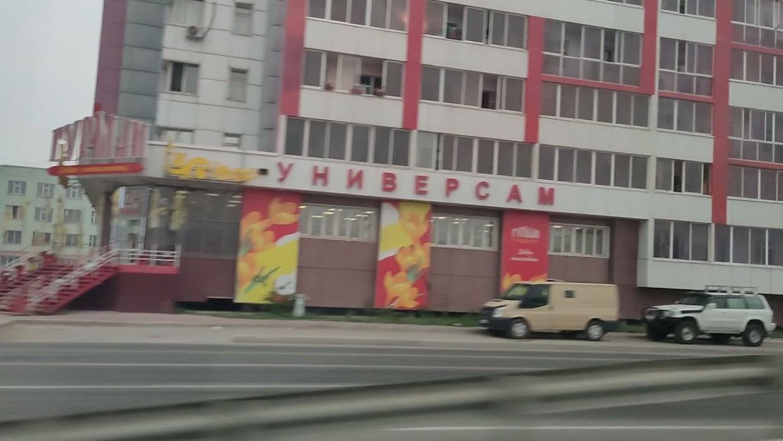 В Якутске превышены допустимые нормы вредных веществ в воздухе
