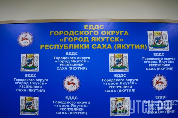 Плановые отключения энергоресурсов в Якутске на 8 июля
