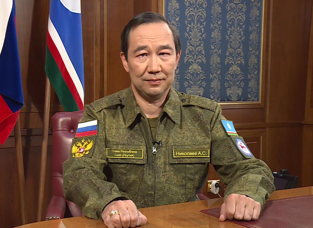 Обращение Главы Якутии Айсена Николаева к якутянам