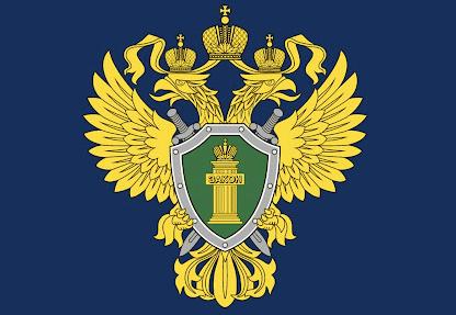 Прокуратура Якутска запустила телефоны «горячей линии»
