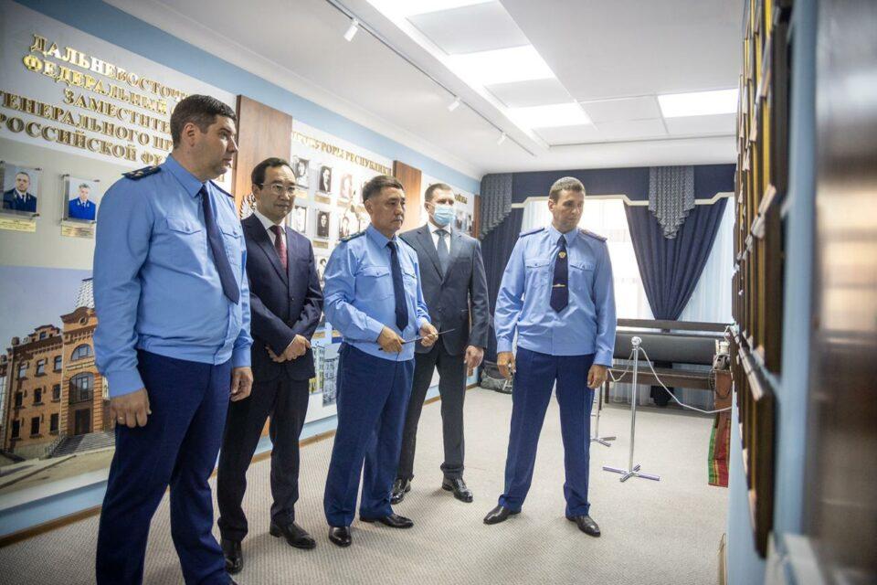 В столице открылся новый музей Прокуратуры Якутии